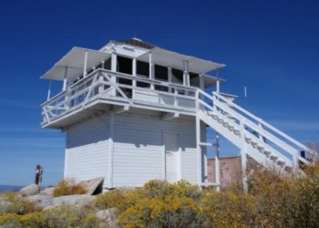 Black Mountain Lookout is in the Plumas National Forest